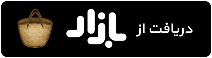 موتور جستجوی املاک